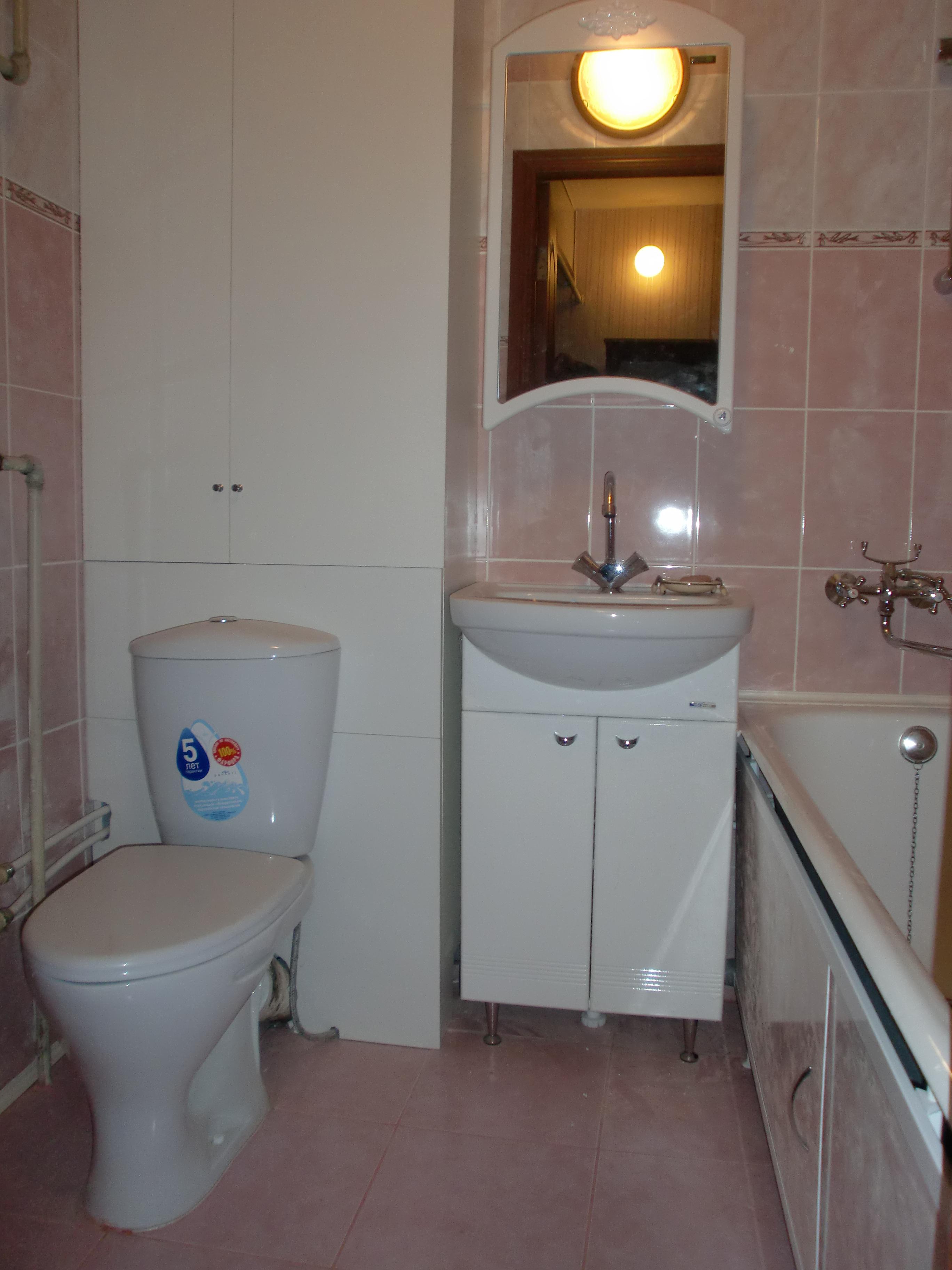 Договор ремонта ванной комнаты смеситель для душа купить волгоград